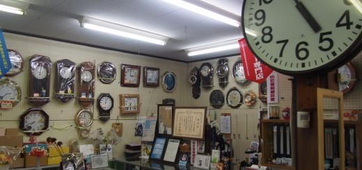 ヒラタ時計店1