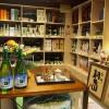 ギフトや贈り物にもってこい!新潟県の銘酒を全国発送!