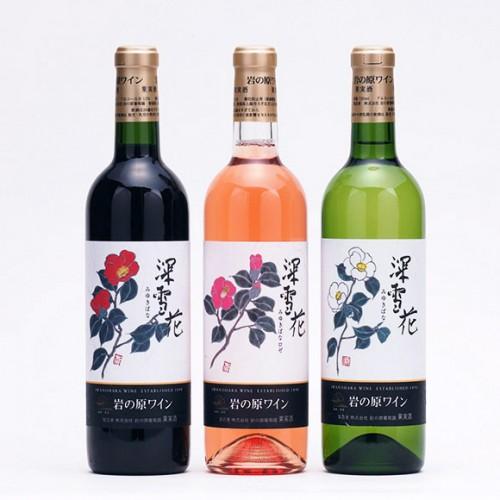 岩の原ワイン2