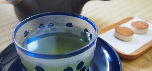 お茶の光緑園