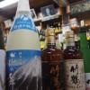 お酒好きのオアシス!静岡県の地酒からウィスキー、ワインなどなど!おつまみも充実!