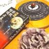宿曜占星術と奇跡のヒーリングで明るい未来を照らしてくれる癒しのスポット。オシャレな外観と店内レイアウトにも注目。