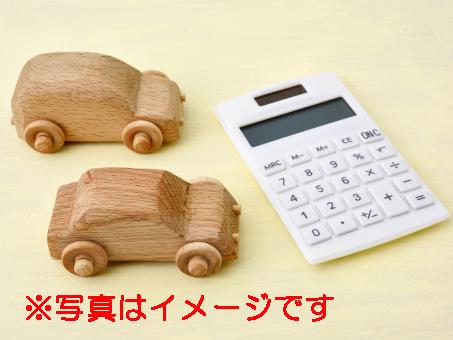 新車イメージ2