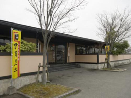 佐賀兵庫店