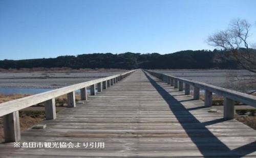 島田市観光蓬莱橋