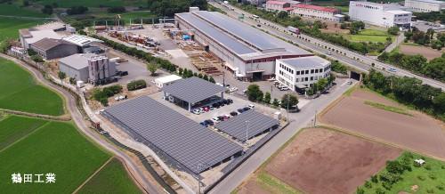 鶴田工業1