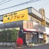 なつかしい雰囲気の漂うレトロな喫茶店で淹れたてのドリップコーヒーと岐阜県の野菜を使ったお食事を堪能してみませんか?