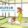 足つぼからのエネルギーと足裏の絶妙な圧で体全体の血流を促進。お手頃価格で気軽に利用できる新潟県上越市の癒しのサロンです。