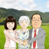 鳥取県の大地の力が詰まったセラミック製品を使い、農業・水産業・食品業・福祉・健康を支える環境サポート事業を展開。
