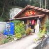 幅広いニーズに対応した豊富なオリジナルメニューの数々と、心のこもったおもてなしが人気の佐賀県にあるうどん&ラーメン店。