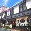 下呂温泉街にある新鮮な食材にこだわった和食屋♪地元ならではのグルメやお酒が楽しめるので温泉後にぜひお立ち寄りください☆