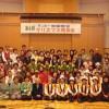 初心者からプロを目指す方まで音楽好き集まれ!新潟県の楽しい音楽教室!