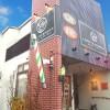 美容室と理容室が一つの建物内で楽しめる、ありそうでなかった新潟市東区にある便利なお店。無料送迎もあり!