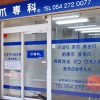 日々の爪のメンテナンスから巻き爪や肥厚爪対策まで、一対一の接客と施術にこだわった静岡市の爪専門施術院です。